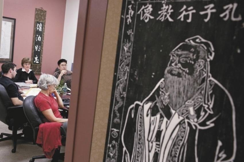 Confucius Institutes being reviewed by Congress